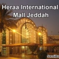 Hera  International Mall