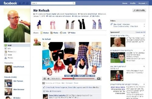 new facebook profile hack2 e1293994627285 35 Most Amazing And Creative Examples Of New Facebook Profile Page Design