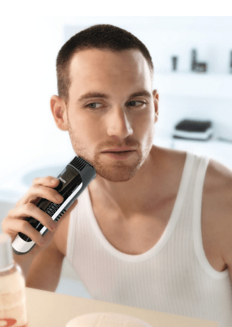 Philips Norelco QT4070 Vacuum Beard Trimmer1 The Best Gadgets of 2014