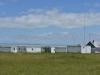 Будущая международная биологическая станция. Даурский заповедник