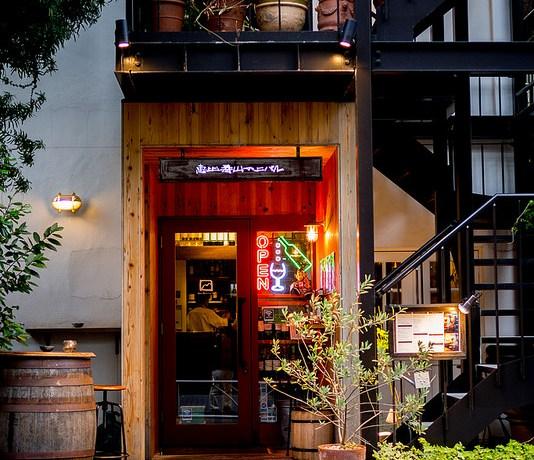 居心地の良い隠れ家でワインとお料理を楽しめる 恵比寿 山の上バル