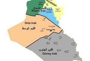 من يقف ضدّ تفكيك العراق؟
