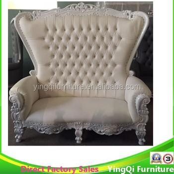 French Baroque Rococo Wedding High Back Loveseat Sofa High Back Loveseat1
