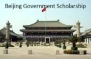 Beijing, China, Scholarships for International Students
