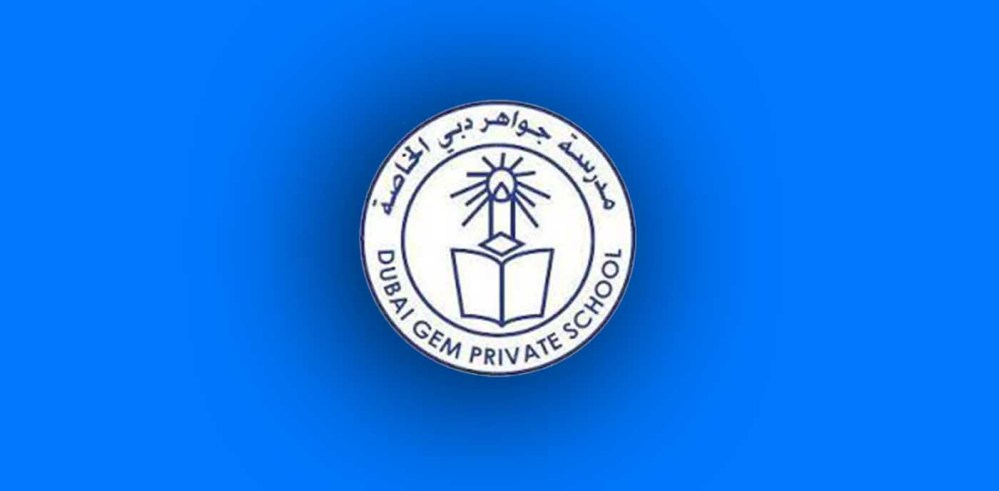 Dubai GEM