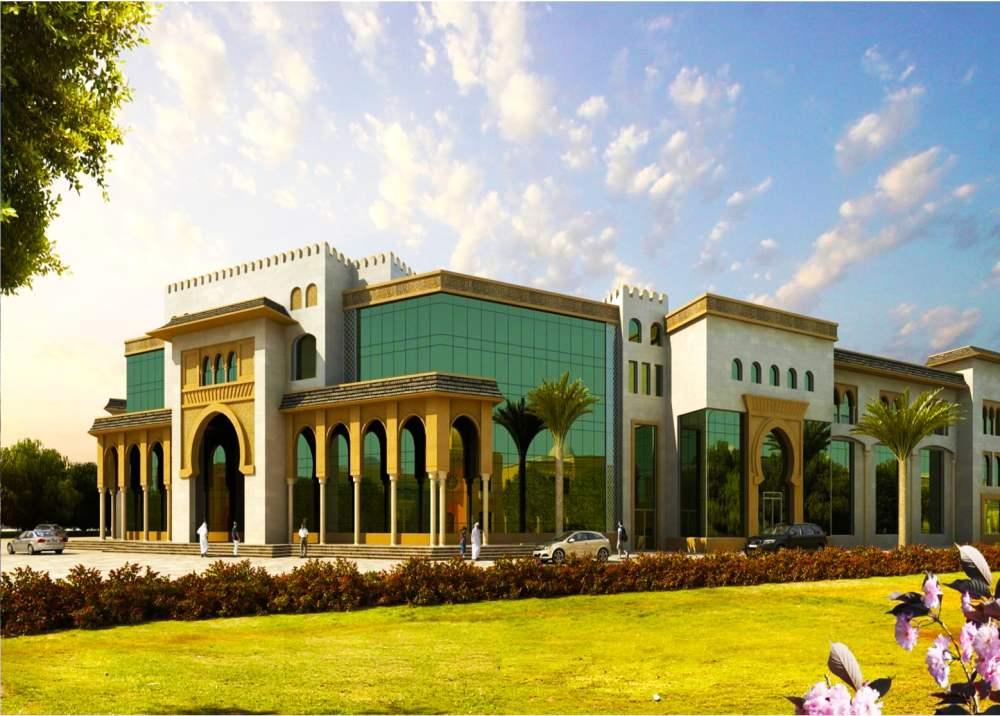 School of Research Science Dubai