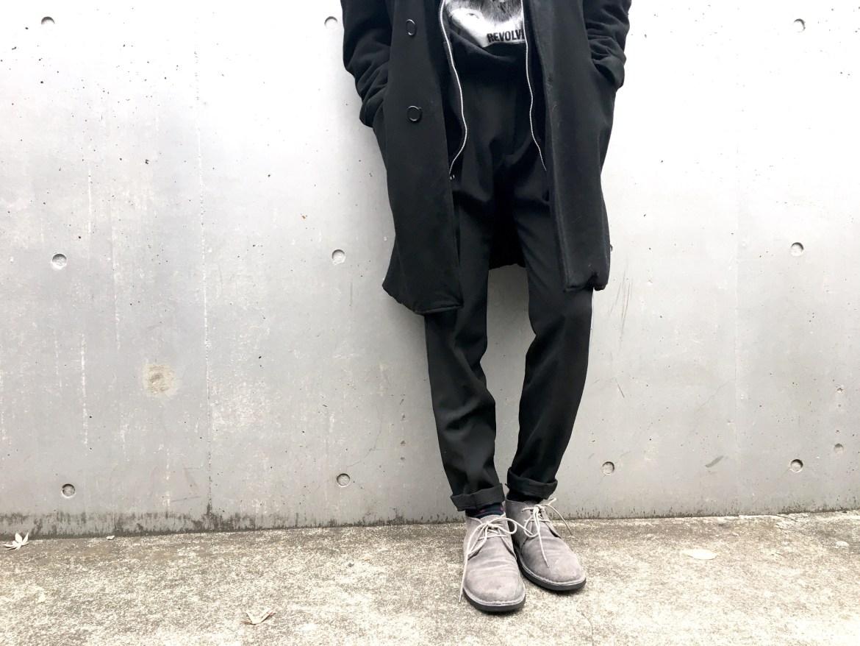 Parka Style vintage styling blog