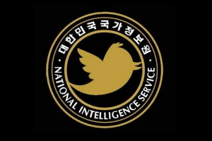korea-twitter-election-intelligence1-300x200