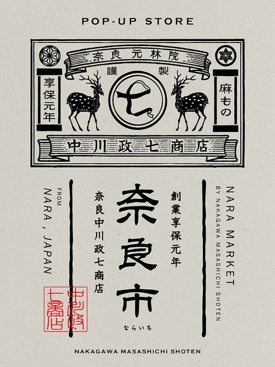 design_japan_logo9