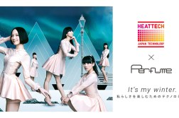 perfume_uniqlo_heattech