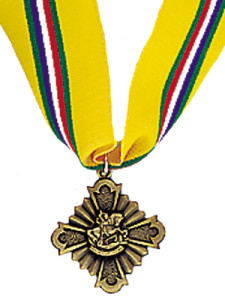 BSA Catholic Religious Award