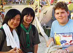 Boy Scout Image -- Jamborees Intl