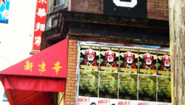 GOODS | The Chinatown Experiment Is Set To Host New Series Of Pop Ups This Month