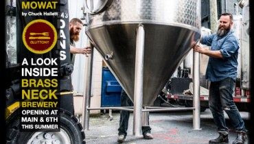 """BARLEY MOWAT: A Look Inside """"Brassneck Brewery"""", Opening In August At Main & 6th"""