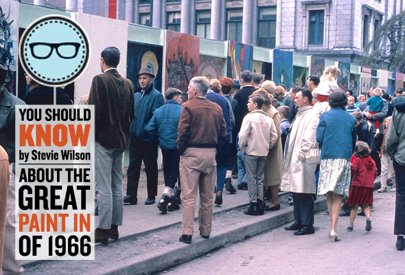 """YOU SHOULD KNOW 