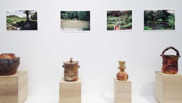 PUT A DOT ON IT | 'RyutenJi' Ceramic & Photo Pairing By Glenn Lewis – Now At Franc Gallery