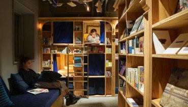 COOL THING WE WANT #495   To Sleep One Night At Kyoto's Adorable 'Book & Bed' Hostel