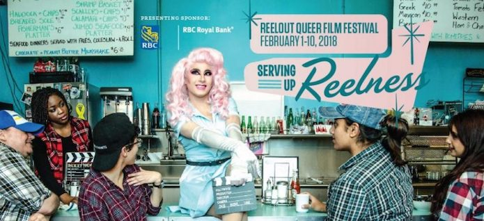 reelout2018-banner