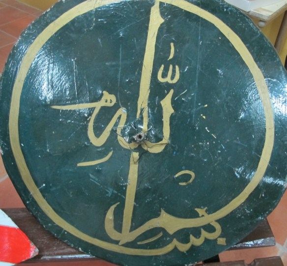 Moors' shield