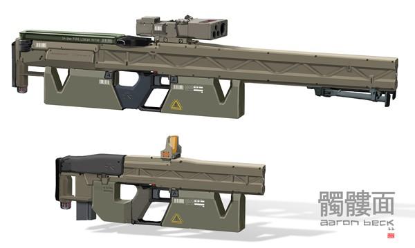 Concept weapon designs Halo Avatar Aaron Beck 1 Les armes futuristes dessinées par Aaron Beck