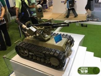 معرض معدات الشرطة الصيني الدولي