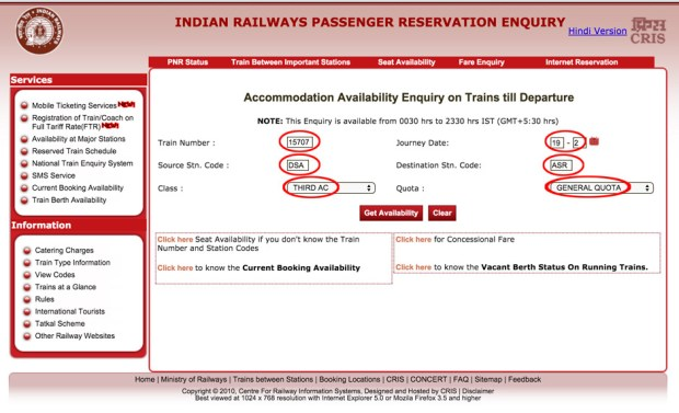 india Railways Passenger Reservation Enquiry