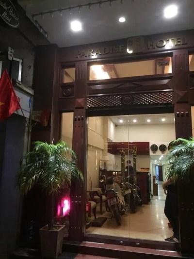 ベトナム1 パラダイスブティックホテル
