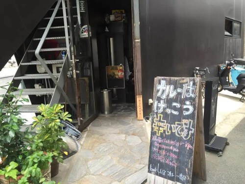 bar Luz 大阪 北浜 カレー