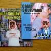 ♪オマール・スレイマン/ハイウェイ・トゥー・ハッサケ(Omar Souleyman )