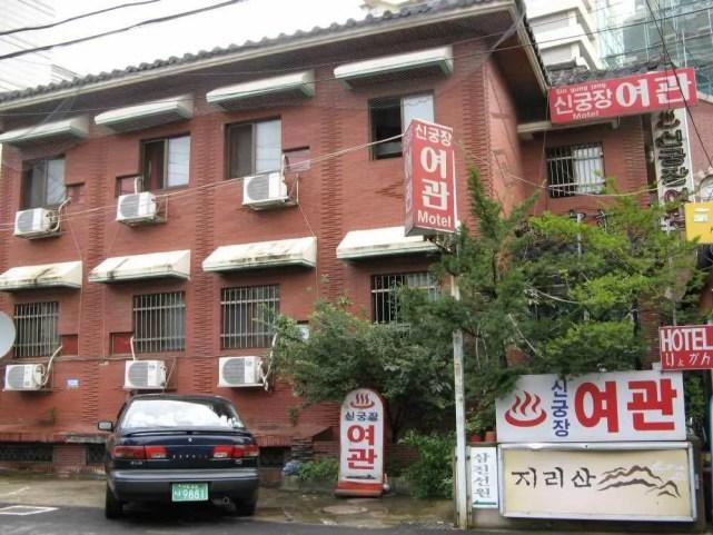 ソウルの宿、新宮荘旅館 【韓国】