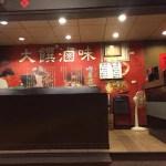 オープンテラスな居酒屋が並ぶ、台南・海安路【台湾】