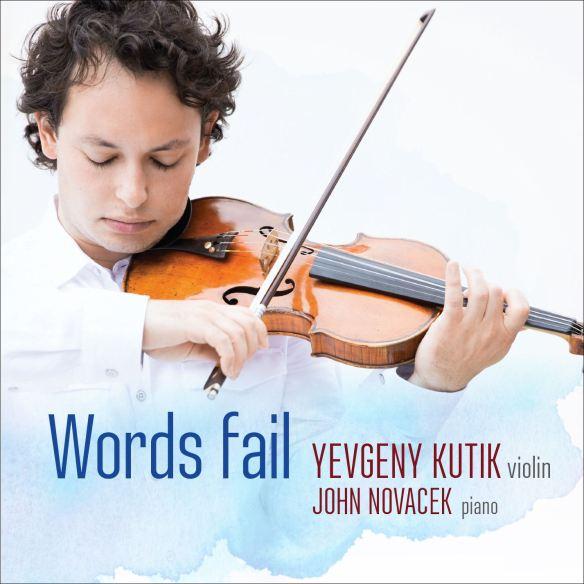 kutik_wordsfail