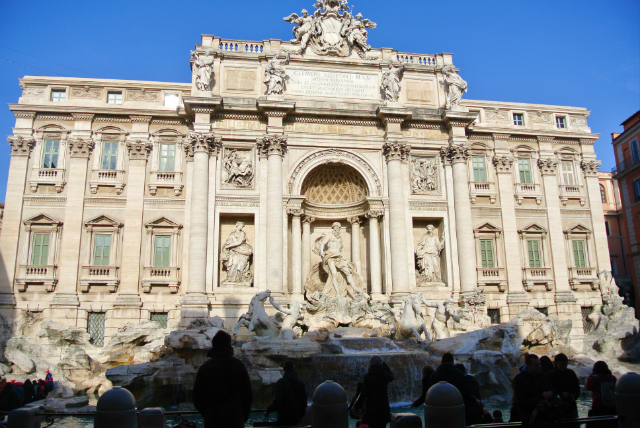 Fountain Trevi by day