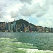 Hong Kong from the Macau Ferry