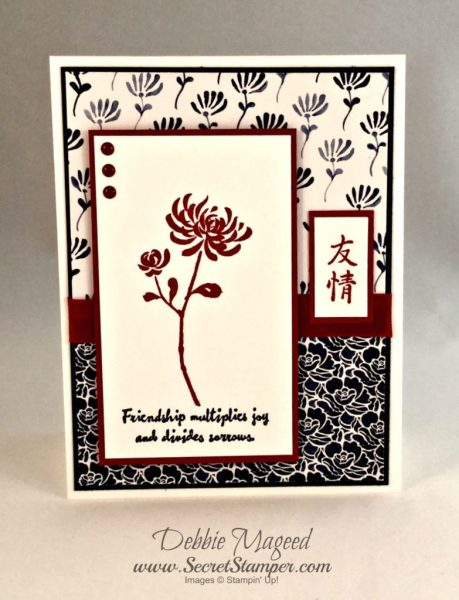 Artistically Asian, Stampin Up