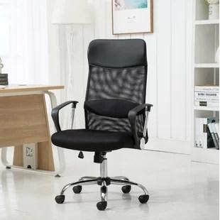 Buker Ergonomic High Mesh Back Office Chair