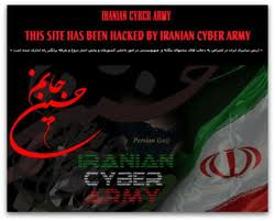 Iran hacked