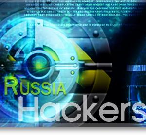 Вывод с Paypall | Сообщество Хакеров Hack-Tool org