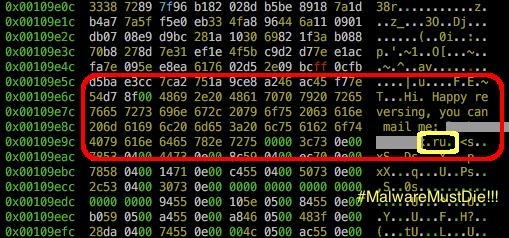 LuaBot linux/lua botnet binary