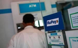 Indian-banks-atm
