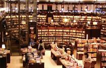 Bookstore Surveillance