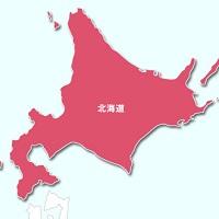 出張せどり同行ツアーin北海道2017.06.27