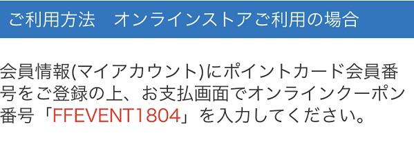 IMG_3312-1