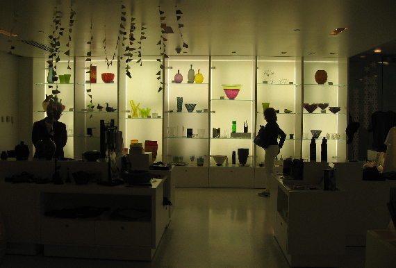 SAM shop