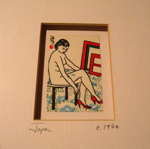Art idea--cigarette-cards from japan