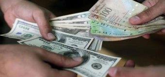 Venezuela: BCV anuncia nueva tasa de cambio se conocerá el lunes