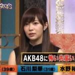 指原莉乃が暴露したAKB48の怖い先輩は誰?大島優子が有力?