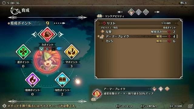 リンク 伝説 聖 アビリティ 3 剣