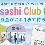 yubisashi01