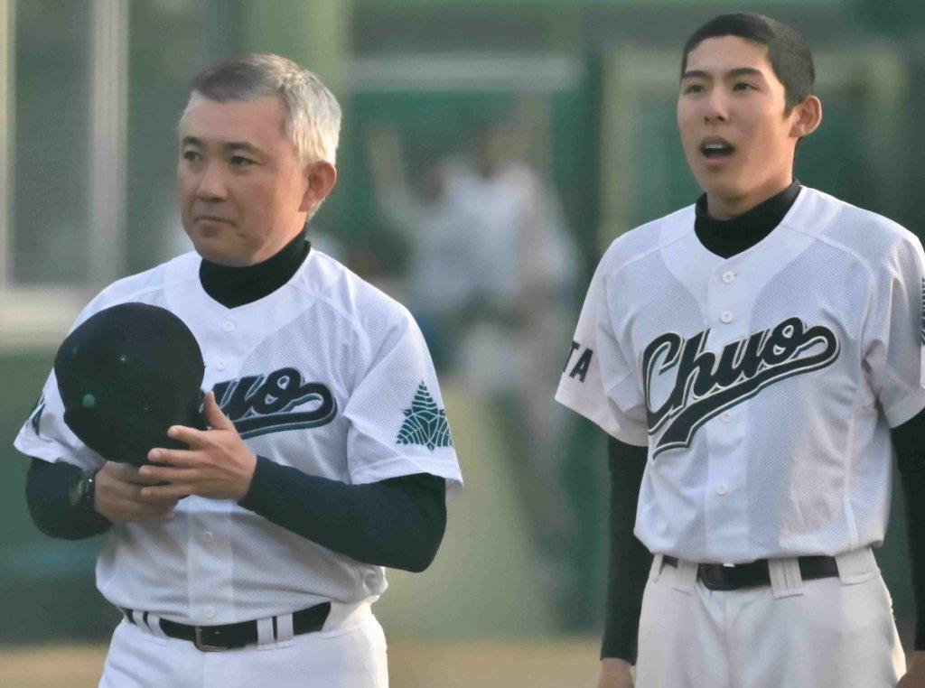 秋田 中央 高校 野球 部